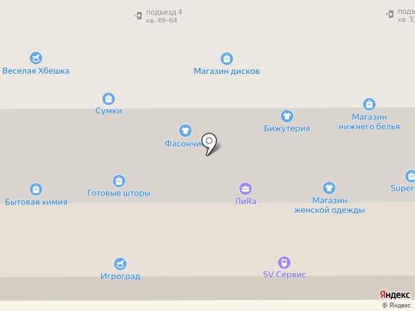 Магазин детских игрушек на карте Новомосковска
