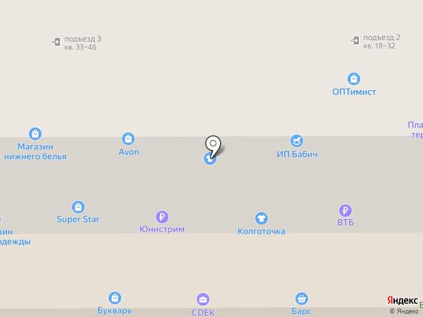Мастерская по ремонту мобильных телефонов на Комсомольской на карте Новомосковска
