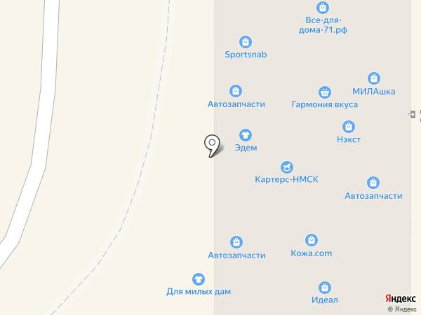 МАМДАРИНКА на карте Новомосковска