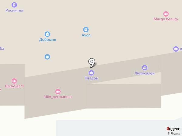 Добрыня на карте Новомосковска