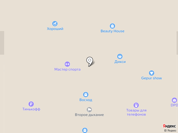 Айлин на карте Новомосковска
