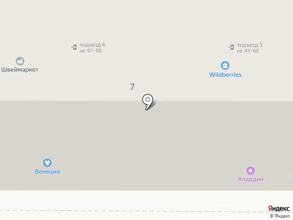 Юлмарт на карте Новомосковска
