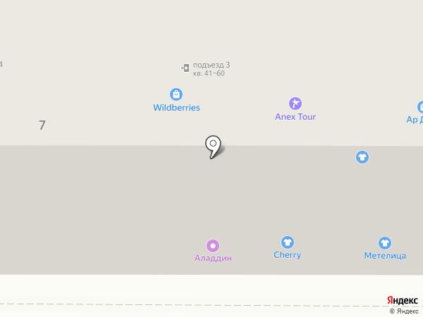 СтройСберКасс, КПК на карте Новомосковска
