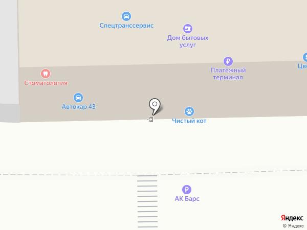 Мир Фото на карте Обухово