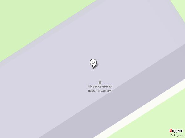 Детская музыкальная школа №1 на карте Новомосковска