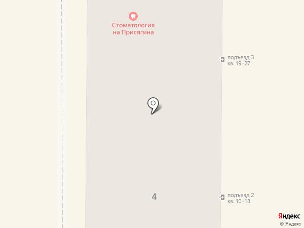 Дамское счастье на карте Новомосковска