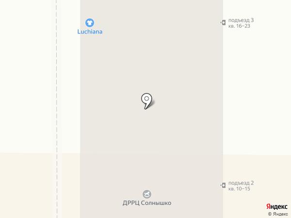 Учебная книга на карте Новомосковска