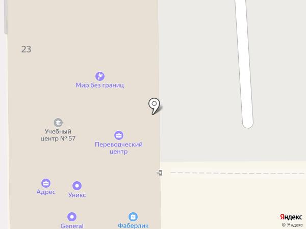 Qiwi, платежный терминал на карте Новомосковска