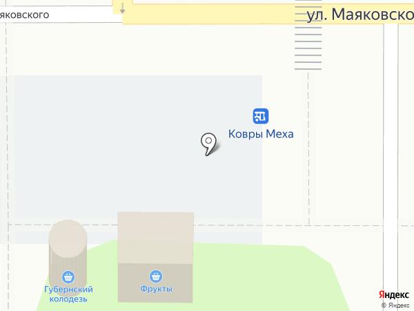 Магазин сухофруктов и овощей на карте Новомосковска