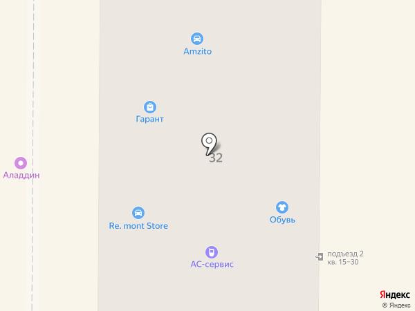 Социальный ломбард на карте Новомосковска