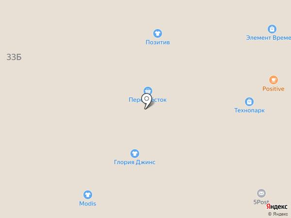 Modis на карте Новомосковска