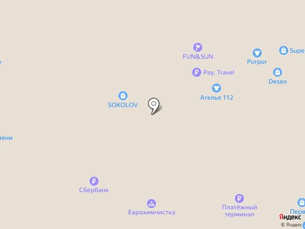 Real foods на карте Новомосковска