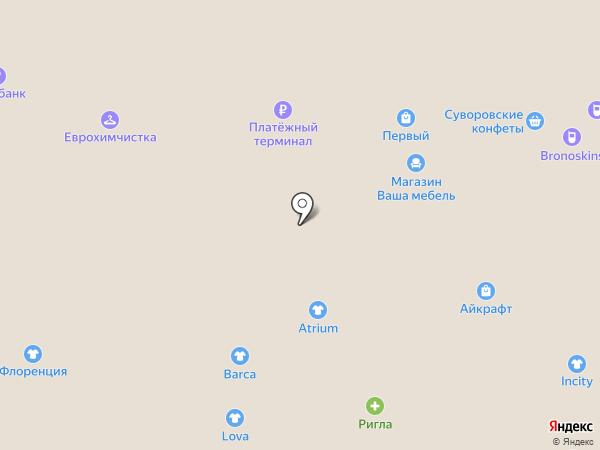 Lova на карте Новомосковска