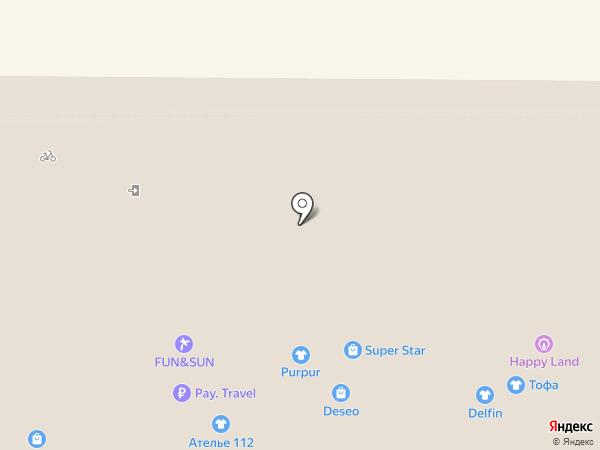 TUI на карте Новомосковска