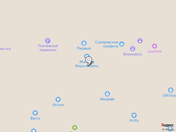 Apple на карте Новомосковска