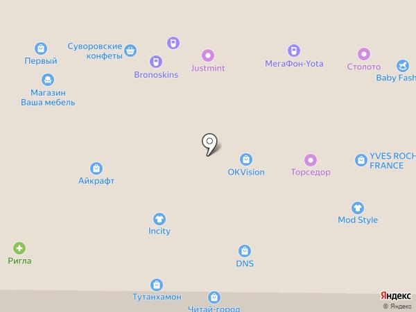 Incity на карте Новомосковска