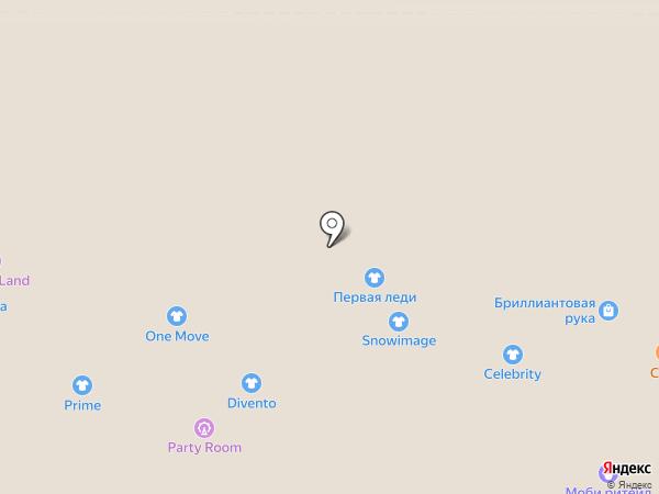 Телефон.ру на карте Новомосковска