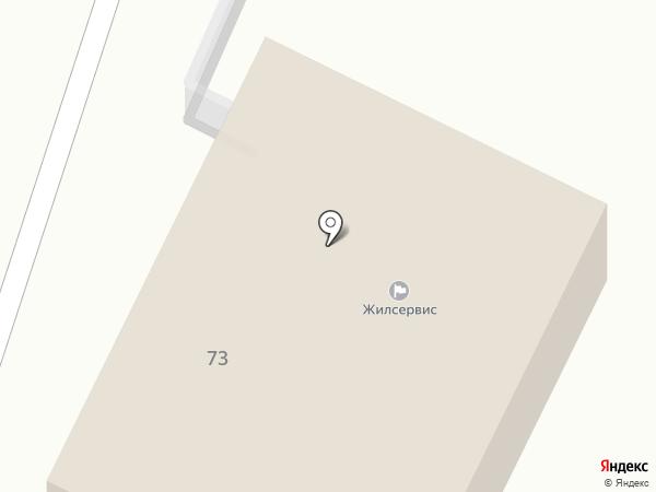 ЖилСервис на карте Новомосковска
