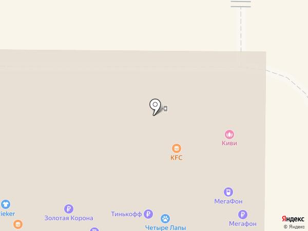 MilkyMoons на карте Новомосковска