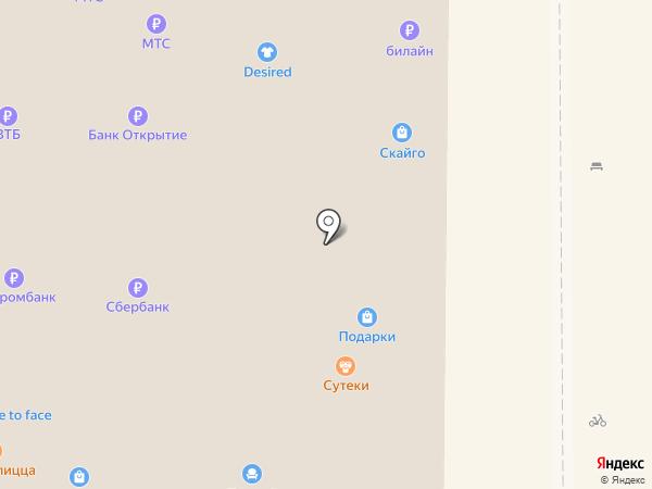 Ваша мебель на карте Новомосковска
