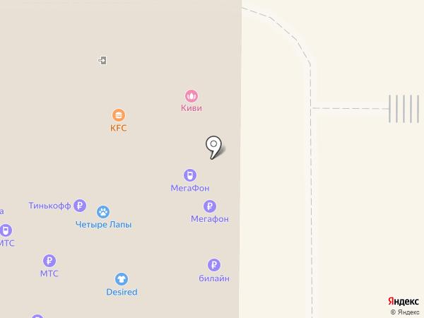 Билайн на карте Новомосковска