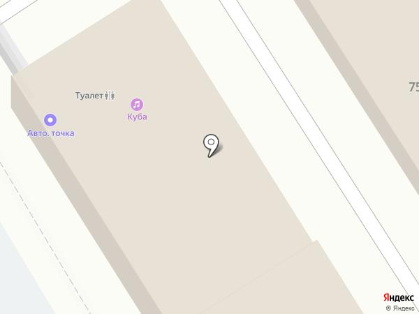 ПиццСтоп на карте Новомосковска