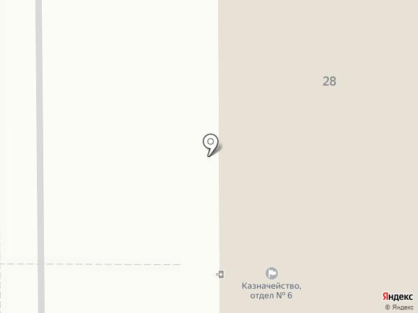 Отдел №6 Управления Федерального казначейства по Тульской области на карте Новомосковска