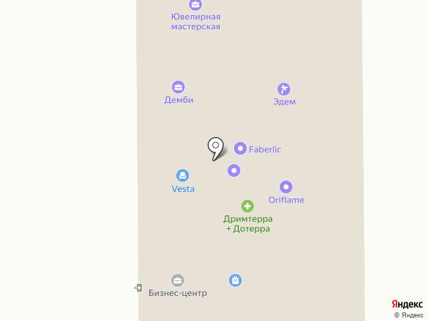 My English на карте Новомосковска