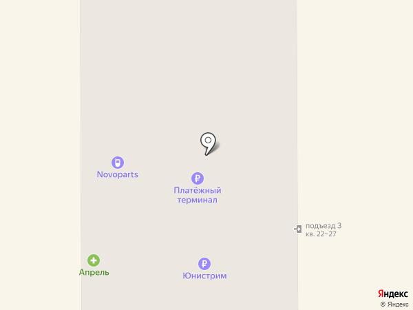 Экспресс-ателье на карте Новомосковска