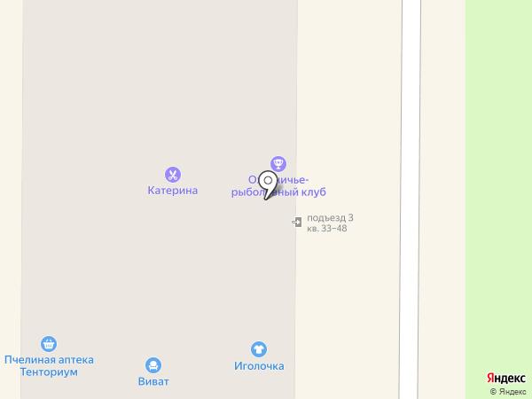 Охотничье-рыболовный клуб, МУ на карте Новомосковска