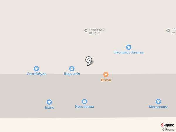 Планета Jeans на карте Новомосковска