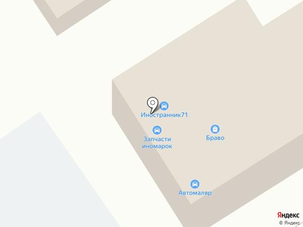 Ты ж электрик?! на карте Новомосковска