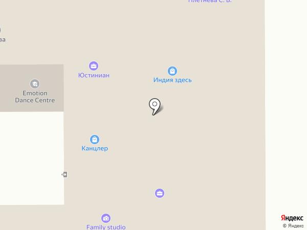 Канцлер на карте Новомосковска