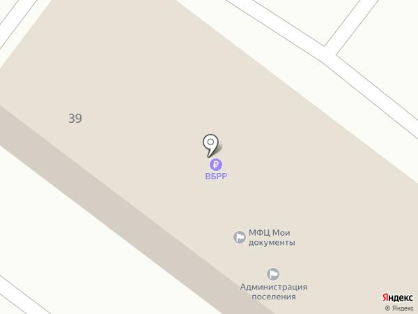 Администрация Ахтырского городского поселения на карте Ахтырского