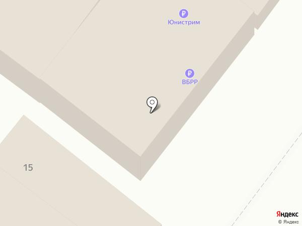 Почтовое отделение №300 на карте Ахтырского