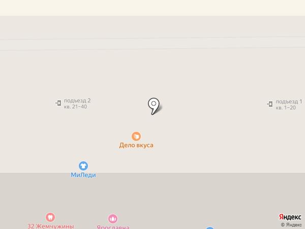 Лиля на карте Новомосковска