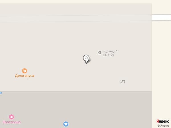 Орион на карте Новомосковска