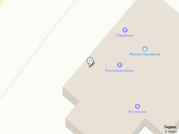 Банкомат, Юго-Западный банк Сбербанка России на карте Ахтырского