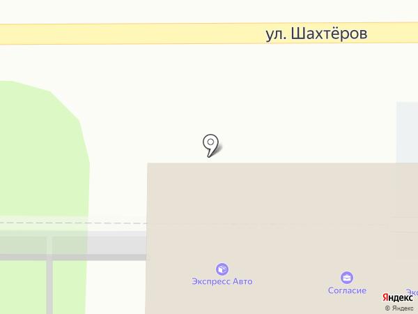 Волнорез на карте Новомосковска