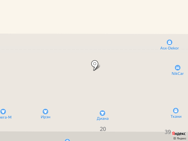 Диана+ на карте Новомосковска