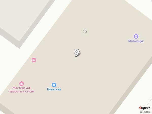 Сбербанк, ПАО на карте Ахтырского