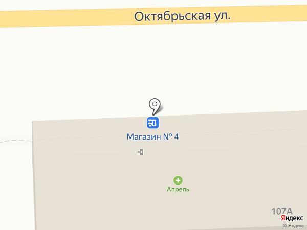 Виктория на карте Донского