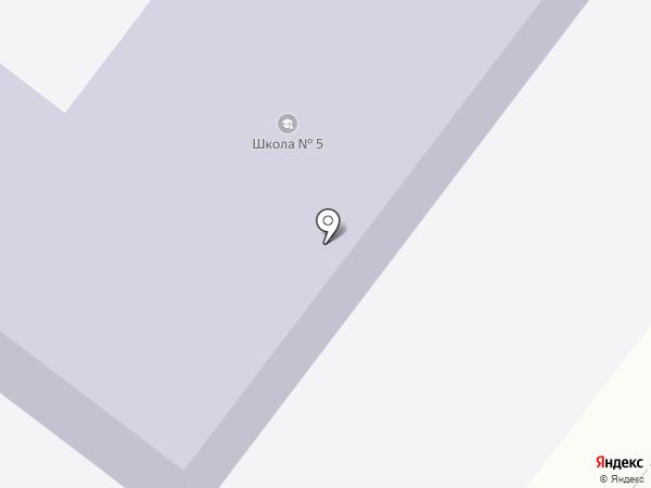 Средняя общеобразовательная школа №5 на карте Ахтырского