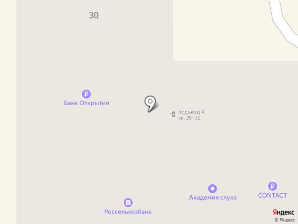 Банкомат, Россельхозбанк на карте Новомосковска