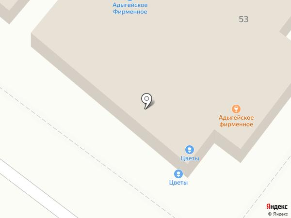Совкомбанк на карте Ахтырского