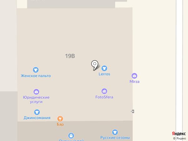 Импульс на карте Новомосковска
