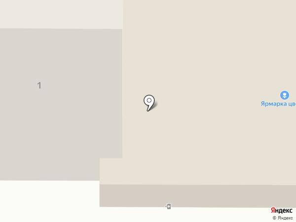 Мебель Черноземья на карте Новомосковска