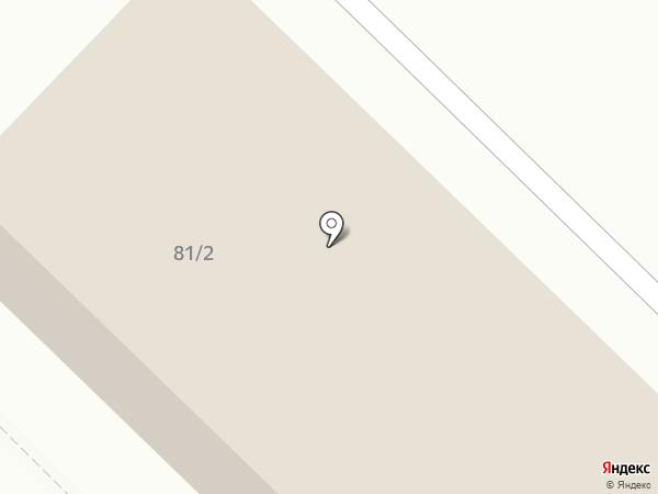 Интерьер+ на карте Новомосковска
