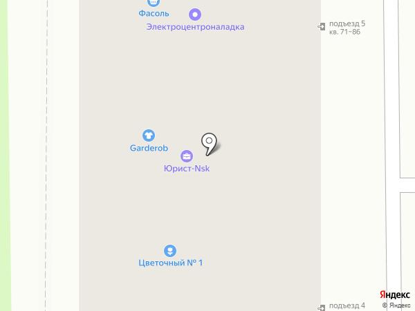 Фармэко на карте Новомосковска