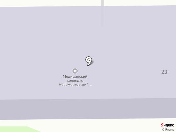 Тульский областной медицинский колледж на карте Новомосковска